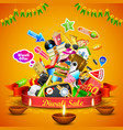Diwali Festive Offer vector image vector image