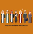 group of arab man family stages of development vector image vector image