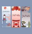 japanese symbols poster vector image vector image