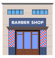 front view of a barber shop vector image vector image
