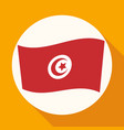 icon tunisian flag on white circle with a long vector image vector image