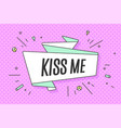 ribbon banner with text kiss me vector image vector image
