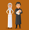 arab young parents with a newborn baby vector image