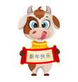 cute bull cartoon character chinese new year 2021 vector image vector image