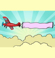 retro airplane with a ribbon in the sky vector image