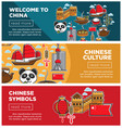 chinese culture and symbols architecture and vector image vector image