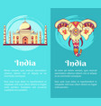 india set of posters dedicated to independence day vector image