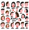faces of people vector image