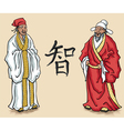 Chinese Elders vector image vector image