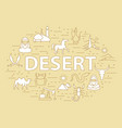 linear desert template vector image