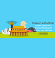 singapore art buildings banner horizontal concept vector image vector image