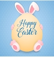 Funny easter greeting card vector image