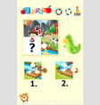 jigsaw puzzle pieces for kids in teh farm vector image vector image