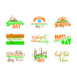 15th august india independence day logo design vector image vector image