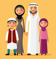 arab family is happy together father mother vector image vector image