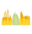colored cityscape of dubai with burj al arab vector image
