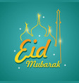 eid mubarak calligraphy flat design and mosque vector image vector image