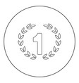 first place icon black color in circle or round vector image