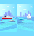 vessels for cruise and urban coast with boats vector image