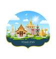 welcom to travel thailand building landmark vector image vector image