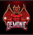 devil mascot logo design vector image vector image