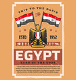 egyptian flag and emblem travel to egypt vector image vector image