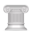 greek roman antique classic column stand 3d vector image