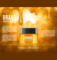 realistic cosmetic container vector image vector image