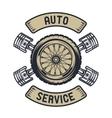 Auto emblem Wheel of pistons vector image
