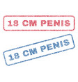 18 cm penis textile stamps vector image vector image
