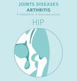 joints diseases arthritis symptoms treatment icon vector image vector image