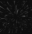 abstract star or sun explosion effect vector image