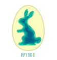 easter egg and silhouette of rabbit carved out of vector image vector image