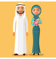 muslim parents with a newborn baby happy vector image