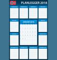 norwegian planner blank for 2018 scheduler agenda vector image vector image
