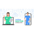 online consultation doctor vector image