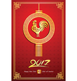 chinese new year 2017 4 vector image vector image