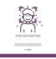 face recognition biometric security system web vector image