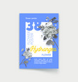 poster design with monochrome hydrangea flowers on vector image