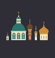russian ortodox church domes with crosses vector image