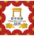 happy chinese year with cultural decoration vector image