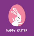 happy easter bunny rabbit hare with big ears vector image