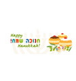 jewish holiday of hanukkah sufganiyot lettering vector image vector image