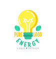 original logo design template with electric light vector image vector image