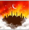 slamic greeting eid mubarak background for muslim vector image