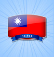 taiwanese bulged badge or icon with ribbon on vector image vector image