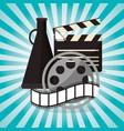 cinema film reel strip with speaker design vector image