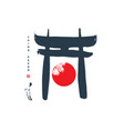 china design chinese traditional gates hand vector image