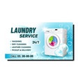 laundry service creative advertising banner vector image vector image