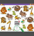 find two same animals educational game for kids vector image vector image